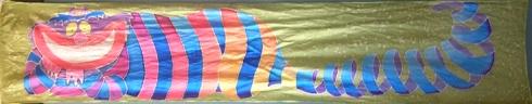 cheshire332